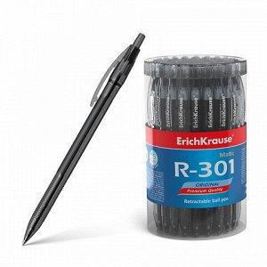 Ручка шариковая автоматическая ErichKrause R-301 Original Matic 0.7, цвет чернил черный (в тубусе по 60 шт.)60