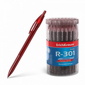 Ручка шариковая автоматическая ErichKrause R-301 Original Matic 0.7, цвет чернил красный (в тубусе по 60 шт.)60