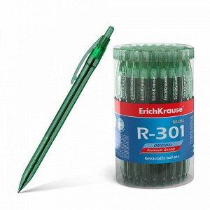 Ручка шариковая автоматическая ErichKrause R-301 Original Matic 0.7, цвет чернил зеленый (в тубусе по 60 шт.)60