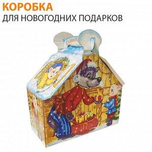 Коробка для новогодних подарков / 22 x 20 x 10 см