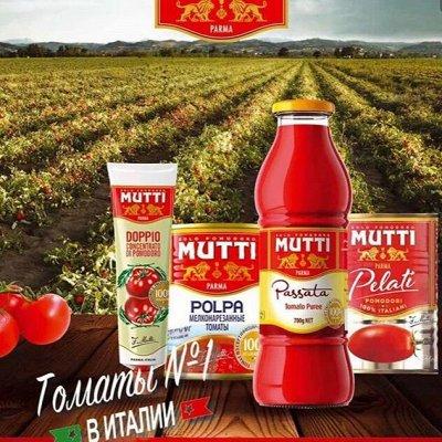 ✅Итальяно-испанская лавка! Mutti, Iposea, Bonomi,La Espanola — Овощная консервация Mutti — Овощные и грибные