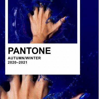 Все для маникюра - LIANAIL,ONIQ,COCLA  и BEAUTY  FREE.    (1 — Pantone Autumn/winter 2020-2021 ONIQ — Средства для маникюра и педикюра