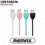 USB кабель Remax 050 / 1 м