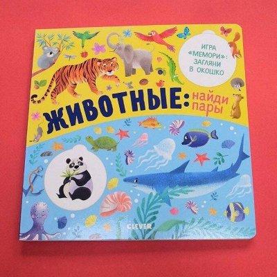 Приключения котенка Шмяка. Собери всю коллекцию! — Книжки с окошками — Детская литература