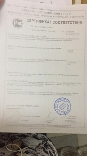 Маска медицинская трехслойная голубая (упаковка 50 шт.)