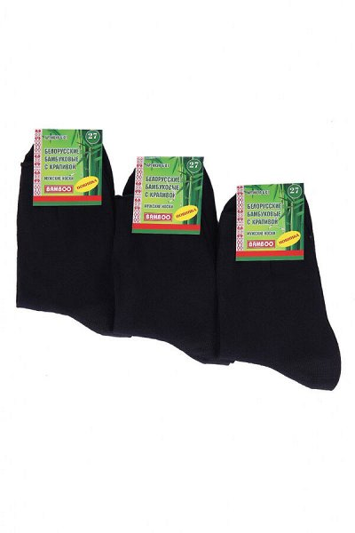 Ивановский трикотаж очень бюджетно  — Мужские носки. Цена за упаковку — Носки