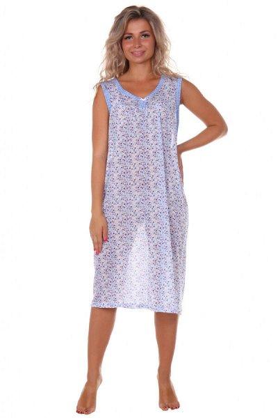 Бюджетный трикотаж от 100 рублей — Ночные сорочки,пеньюары женские — Сорочки и пижамы