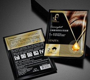 Интенсивная маска для волос с имбирем и маслом авокадо (с шапочкой) VENZEN Seaucysket, 35 гр.
