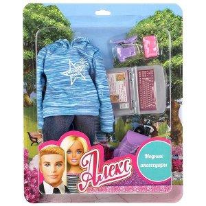 AC09-S-BB Аксессуары для кукол 29 см одежда для куклы Алекс, блистер София и Алекс в кор.64шт