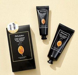 Набор кремов для рук с прополисом Honey Luminous Royal Propolis Hand Cream