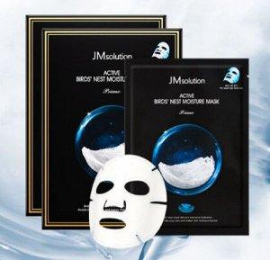Тканевые маски с ласточкиным гнездом  Active Birds Nest Moisture Mask
