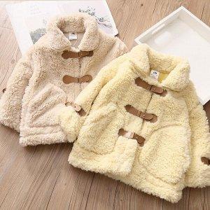 Куртка BabyKids Element a546