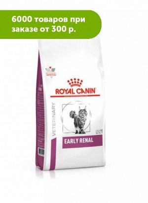 Royal Canin Early Renal диета сухой корм для кошек с хронической почечной недостаточностью в начальной стадии 1,5