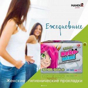 Прокладки гигиенические женские Maneki, ежедневные, серия Neko-mimi, 155 мм, 25 шт./упаковка