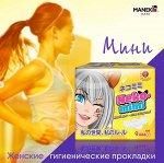 Прокладки гигиенические женские Maneki, мини, серия Neko-mimi, 180 мм, 9 шт./упаковка