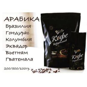 ПОСУДА ДЛЯ ВКУСНОЙ И ЗДОРОВОЙ ПИЩИ — Натуральный зерновой кофе — Аксессуары для кухни