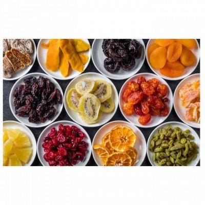 ПОСУДА ДЛЯ ВКУСНОЙ И ЗДОРОВОЙ ПИЩИ — Сухофрукты — Аксессуары для кухни
