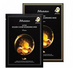 Тканевые маски с золотом и икрой  Active Golden Caviar Nourishing Mask