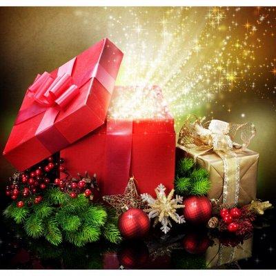 Всё что нужно каждый день! Стильное хранение продуктов — Новый год к нам мчится! — Праздники