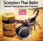Черный Королевский бальзам Скорпион Банна (Scorpion Thai Balm Banna), 50гр