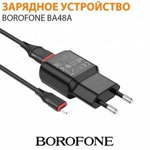 Зарядное устройство Borofone BA48A + Кабель 1м