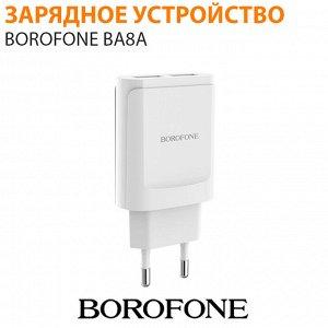 Зарядное устройство Borofone BA8A