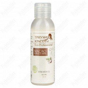 Масло кокоса 100% Extra Virgin Oil во флаконе