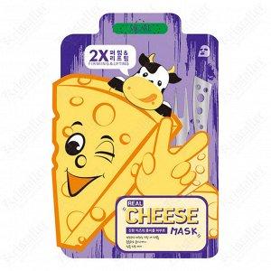Тканевая маска для лица укрепляющая с ферментированным сыром