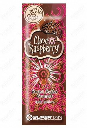 Крем для солярия Choco Raspberry
