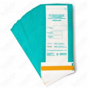 Пакеты для стерилизации самоклеящиеся комбинированные