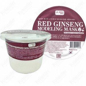 Моделирующая маска с красным женьшенем альгинатная