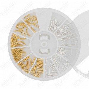 Набор металлического декора для ногтей №11