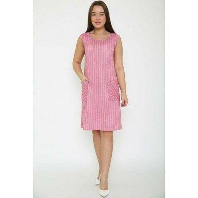 Cotton и Silk — фабрика домашнего текстиля для всей семьи — Женское, Платья женские — Платья