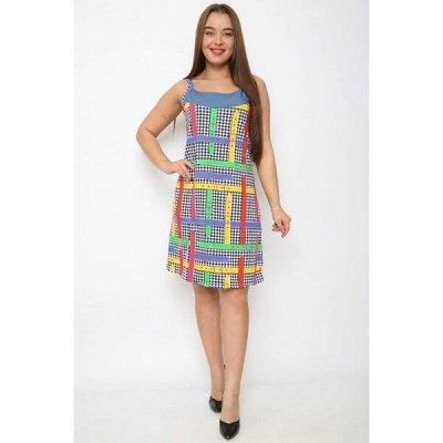 Cotton и Silk — фабрика домашнего текстиля для всей семьи — Женское, Сарафаны женские — Платья