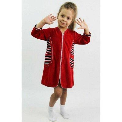 Cotton и Silk — фабрика домашнего текстиля для всей семьи — Детское, Халаты, платки — Для мальчиков