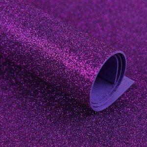 Фоамиран с глиттером а4 фиолетовый 1 лист