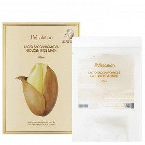 JM Solution Lacto Saccharomyces Golden Rice. Маска для выравнивания тона с лактобактериями