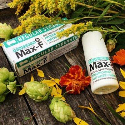Domix надежный уход за телом, руками, ногами и ногтями — Max-f