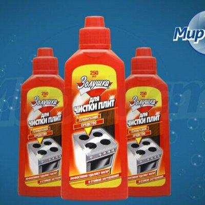 Капсулы Для Посудомоечной Машины Fairy Platinum ❄ — ЗОЛУШКА — Средства для стирки