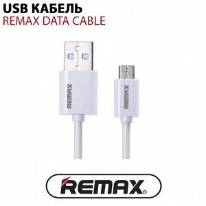 USB кабель Remax DATA CABLE / 1 м