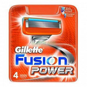 FUSION Power Сменные кассеты для бритья 4шт