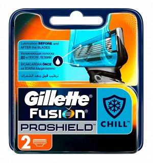 GILLETTE FUSION Proshield Chill Сменные кассеты для бритья 2шт
