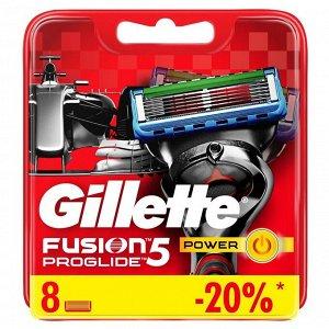FUSION ProGlide Power Сменные кассеты для бритья 8шт