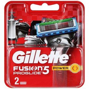 FUSION ProGlide Power Сменные кассеты для бритья 2шт