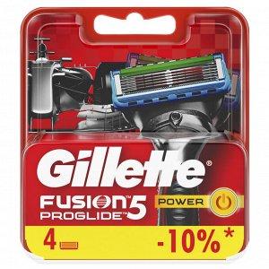 FUSION ProGlide Power Сменные кассеты для бритья 4шт