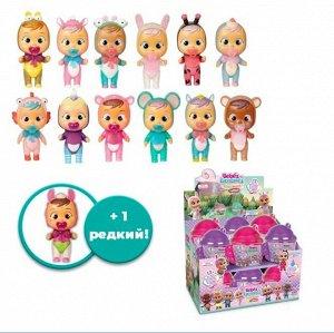Кукла IMC Toys Cry Babies Magic Tears серия FANTASY WINGED HOUSE, 12 видов4764