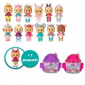 Кукла IMC Toys Cry Babies Magic Tears серия FANTASY WINGED HOUSE, 12 видов5996