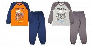 Комплект для мальчика (джемпер, брюки)