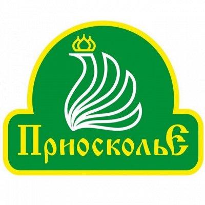 Замороженные продукты — Курица Приосколье — Птица