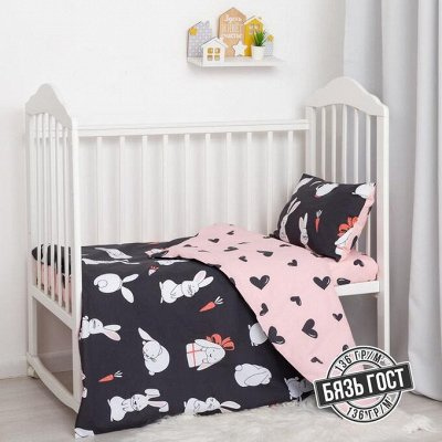 Крошка Я - товары для ребят😀 — Комплекты постельного белья — Детская гигиена и уход